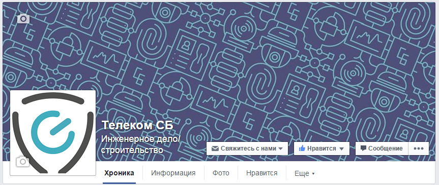 screenshot-www.facebook.com 2015-08-31 17-32-36.jpg